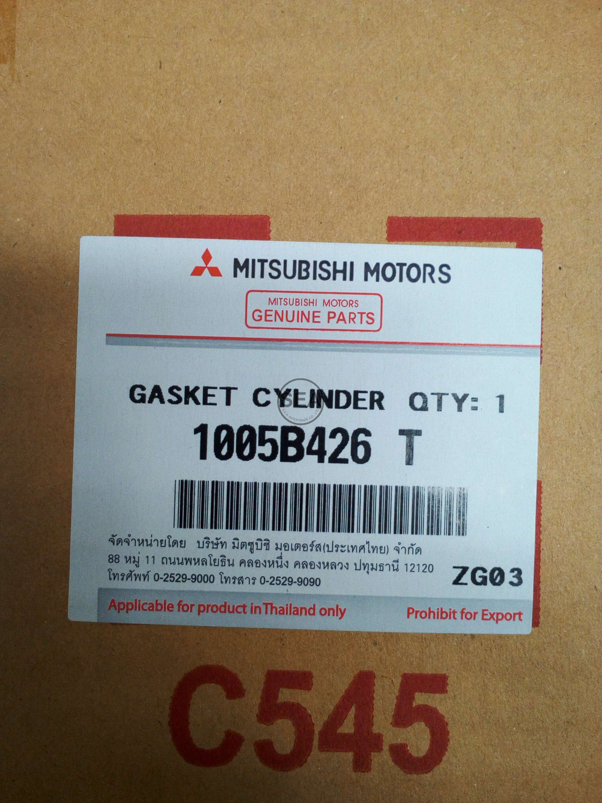 model outside air unit number cabinet pump mitsubishi heat conditioner genuine parts mxz